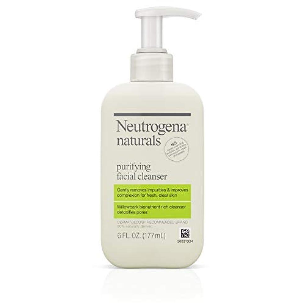 防衛望遠鏡改善Neutrogena Naturals Purifying Facial Cleanser 175 ml (並行輸入品)