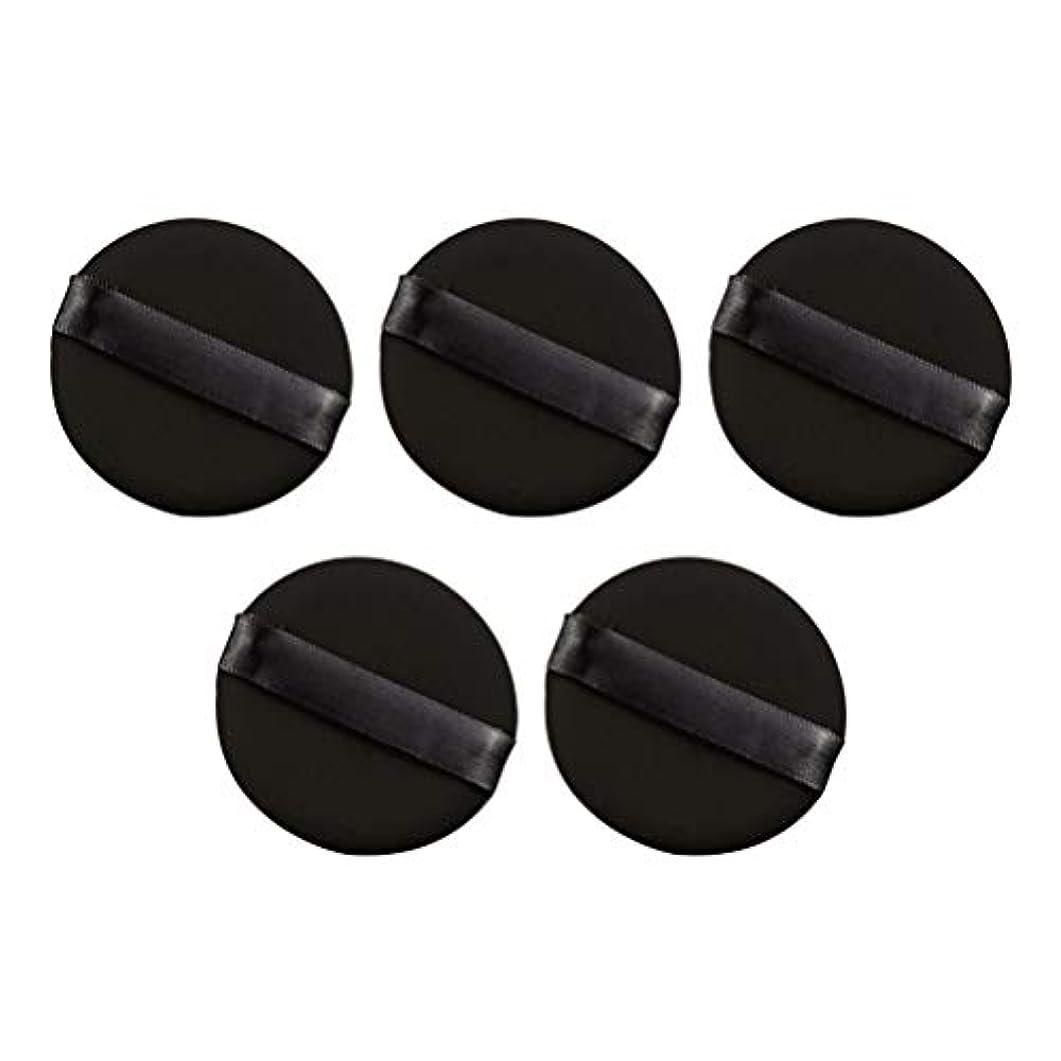 批判的踏み台自治Frcolor パウダーパフ エアクッション 化粧ツール ラテックスではない 弾力性 化粧品 旅行用 5個セット(ブラック)