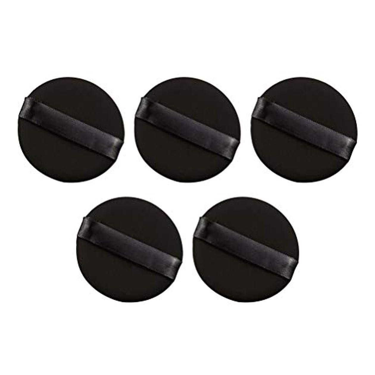 ホストヘビー揺れるFrcolor パウダーパフ エアクッション 化粧ツール ラテックスではない 弾力性 化粧品 旅行用 5個セット(ブラック)