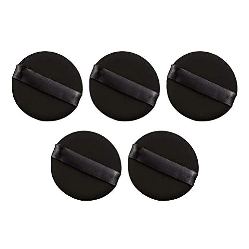 動かす死すべき指令Frcolor パウダーパフ エアクッション 化粧ツール ラテックスではない 弾力性 化粧品 旅行用 5個セット(ブラック)