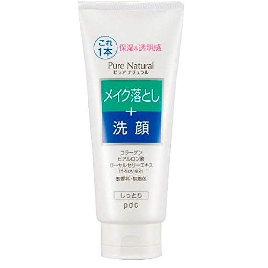 買収受け入れる電気陽性【pdc】pdc ピュアナチュラル クレンジング洗顔 170g