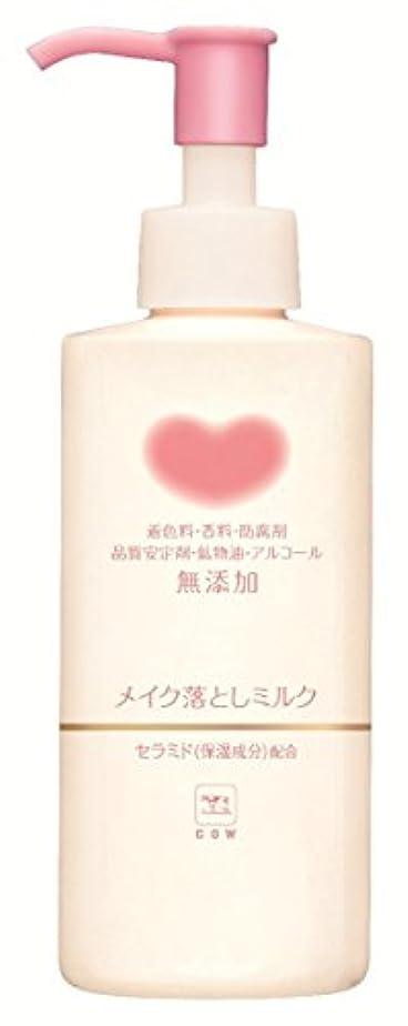 ボウル白雪姫アミューズメントカウブランド 無添加メイク落としミルク ポンプ付 150mL