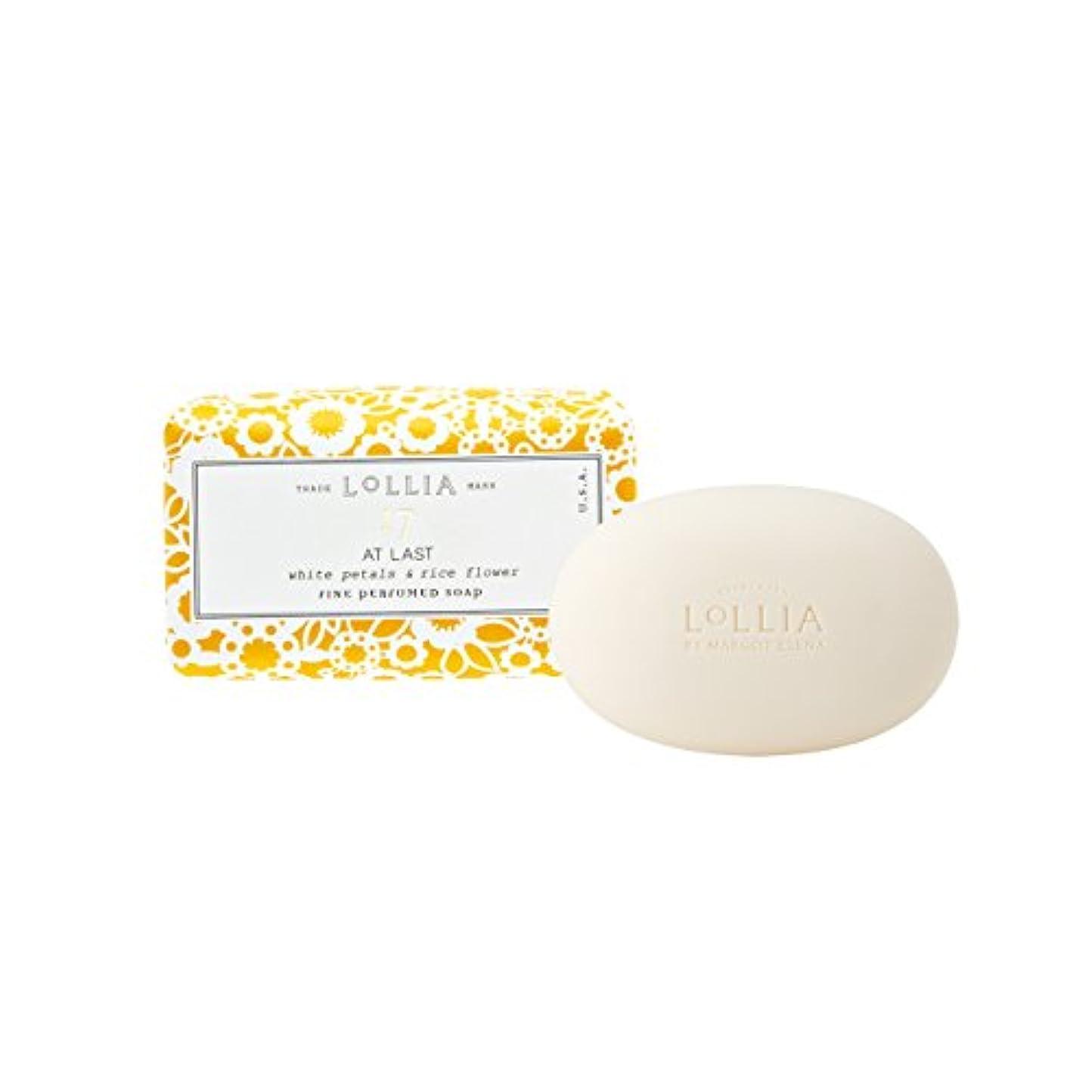 体満足溶接ロリア(LoLLIA) フレグランスソープ140g AtLast(化粧石けん 全身用洗浄料 ライスフラワー、マグノリアとミモザの柔らかな花々の香り)