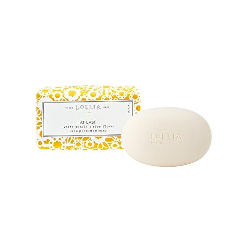 眠っているエンコミウム賭けロリア(LoLLIA) フレグランスソープ140g AtLast(化粧石けん 全身用洗浄料 ライスフラワー、マグノリアとミモザの柔らかな花々の香り)