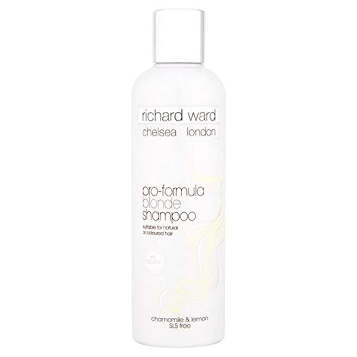 後ろに文法第二[Richard Ward ] ケラチン250ミリリットルとリチャード病棟プロ式ブロンドシャンプー - Richard Ward Pro Formula Blonde Shampoo with Keratin 250ml...