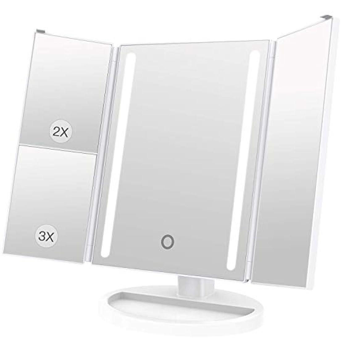 新しい意味存在設置LEEPWEI 化粧鏡 LED 三面鏡 2&3倍拡大鏡付き 明るさ調節可能 180度回転 USB/単三電池給電 (ホワイト)