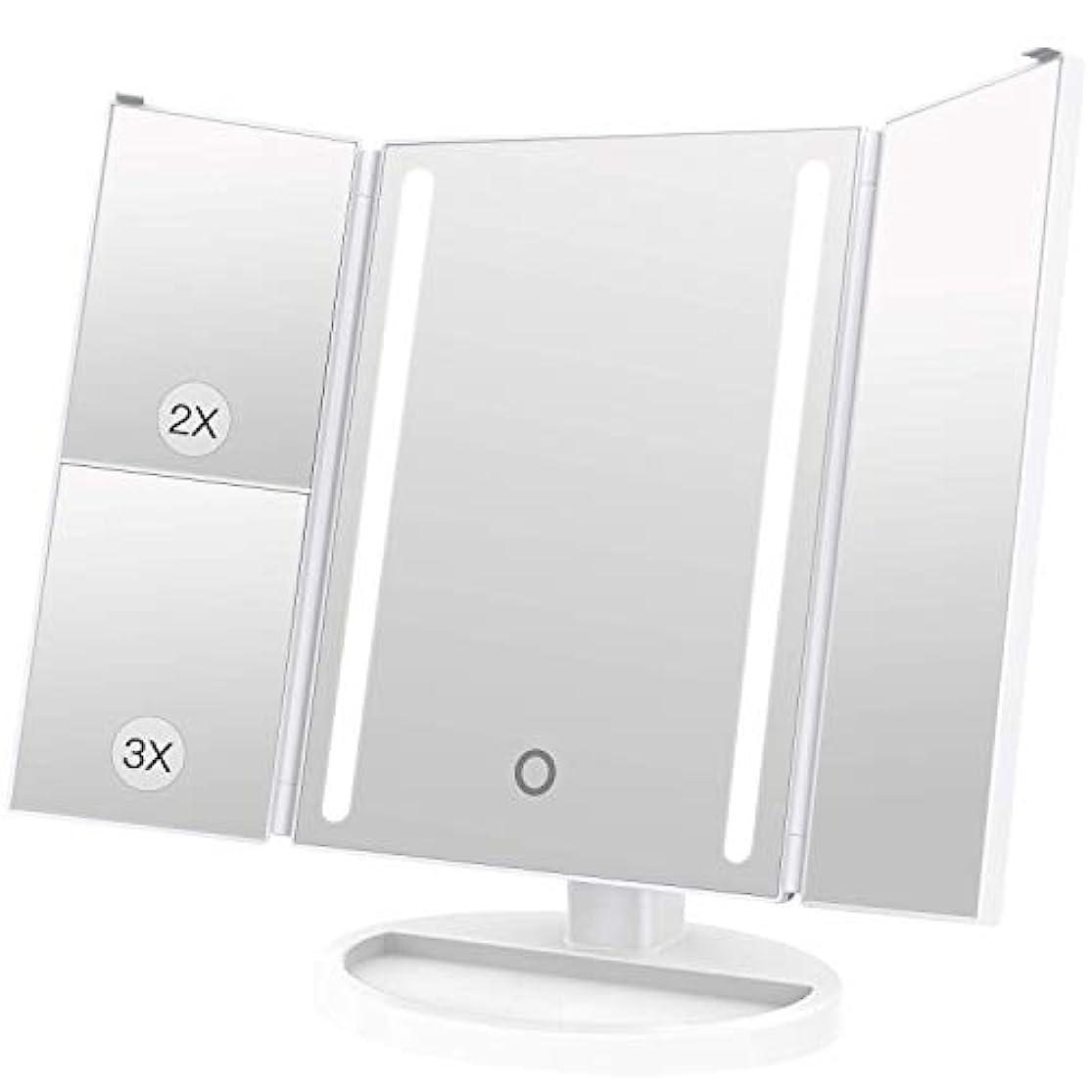 干渉する招待関連するLEEPWEI 化粧鏡 LED 三面鏡 2&3倍拡大鏡付き 明るさ調節可能 180度回転 USB/単三電池給電 (ホワイト)