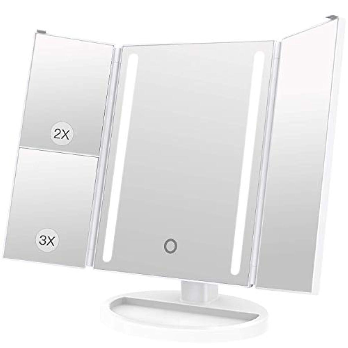 サージ素晴らしい凍結LEEPWEI 化粧鏡 LED 三面鏡 2&3倍拡大鏡付き 明るさ調節可能 180度回転 USB/単三電池給電 (ホワイト)