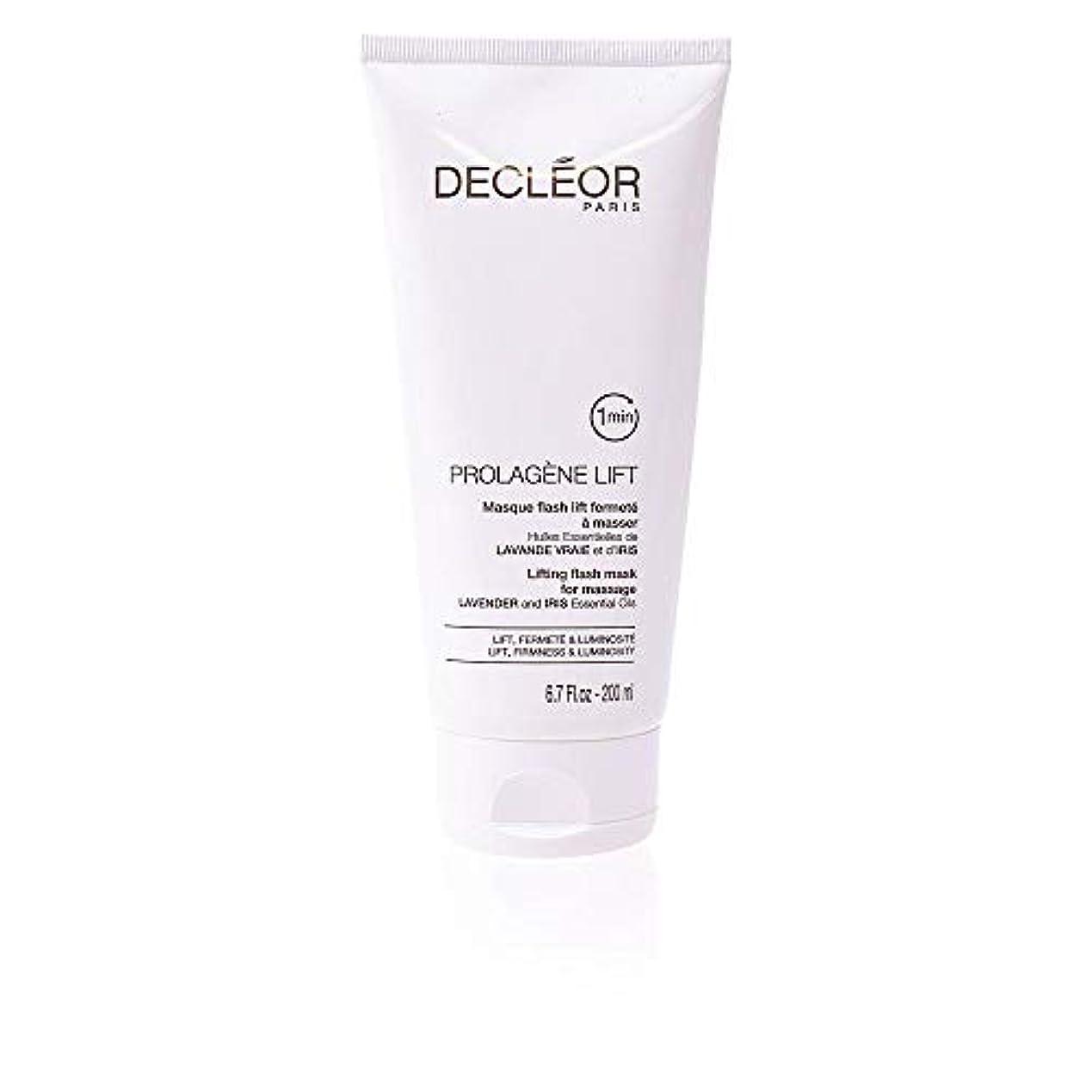 一見取り付け戦うデクレオール Prolagene Lift Lavender & Iris Lifting Flash Mask - Salon Size 200ml/6.7oz並行輸入品