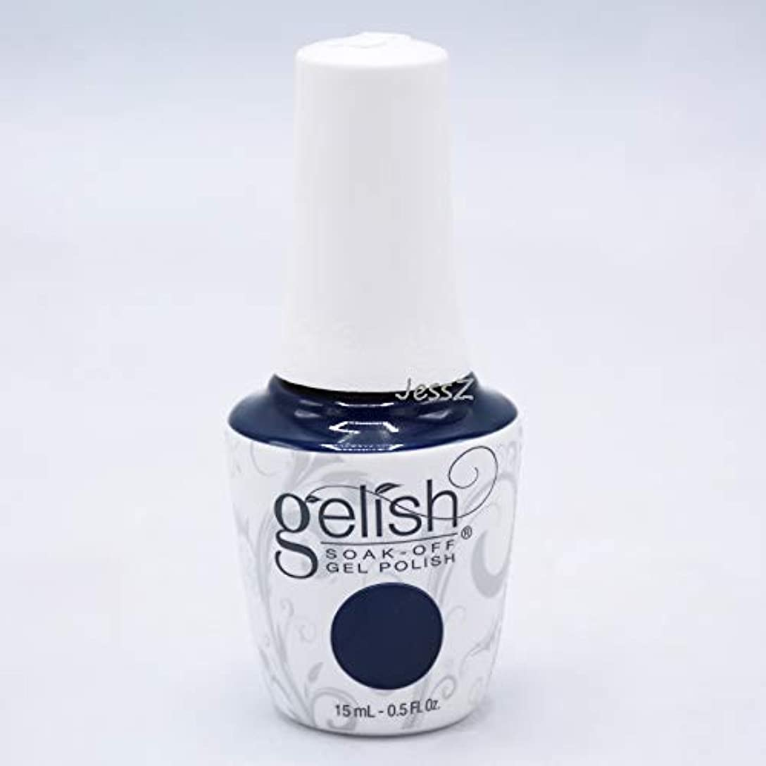 つまずくオリエント豊富にGelish Soak-Off Gel - African Safari Collection - No Cell? Oh Well! - 15 ml/05 oz