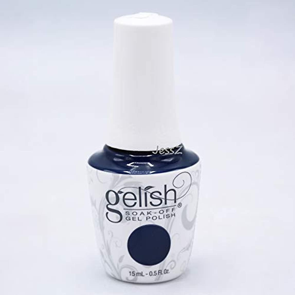 無謀北へ船酔いGelish Soak-Off Gel - African Safari Collection - No Cell? Oh Well! - 15 ml/05 oz