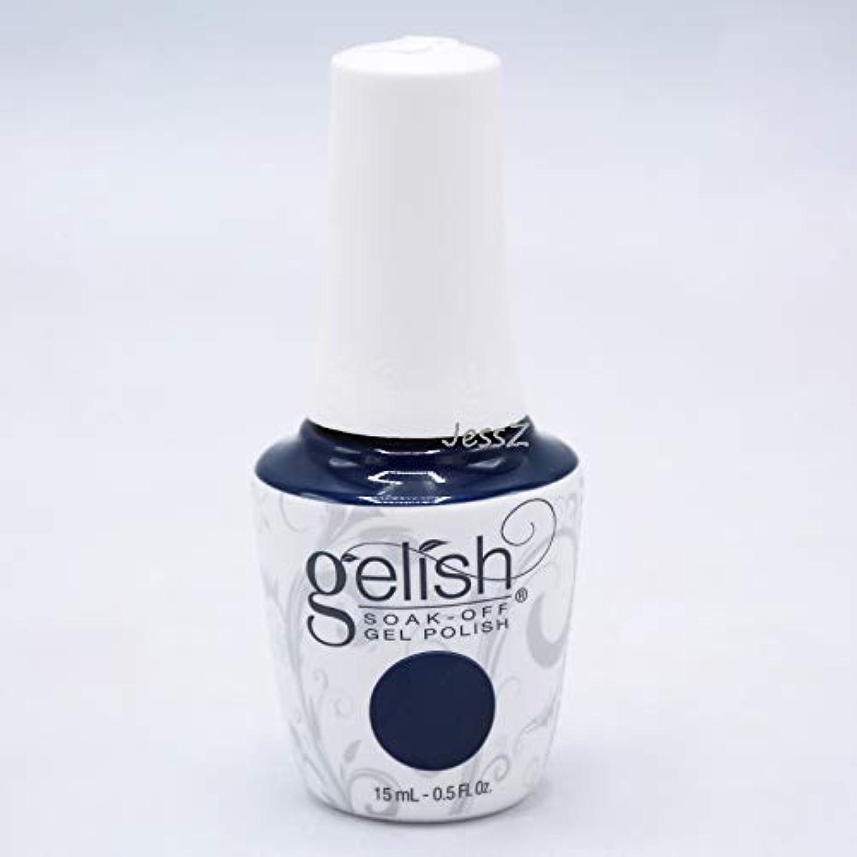 漏れ厚くするウェイトレスGelish Soak-Off Gel - African Safari Collection - No Cell? Oh Well! - 15 ml/05 oz