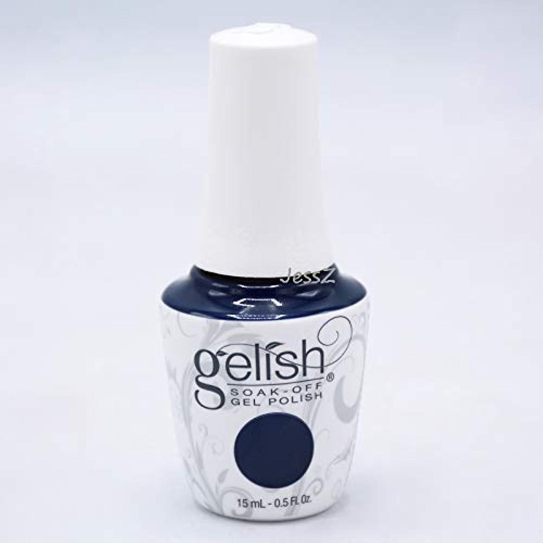 食堂ネブリースGelish Soak-Off Gel - African Safari Collection - No Cell? Oh Well! - 15 ml/05 oz