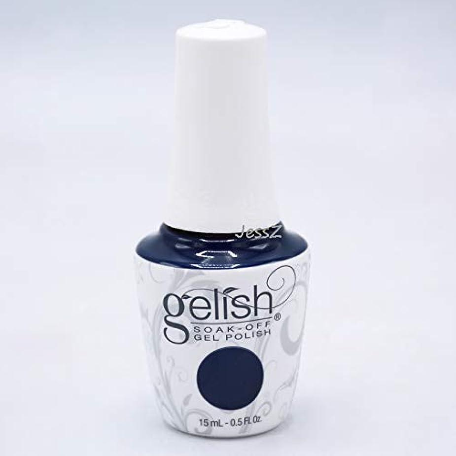 試す不一致満たすGelish Soak-Off Gel - African Safari Collection - No Cell? Oh Well! - 15 ml/05 oz