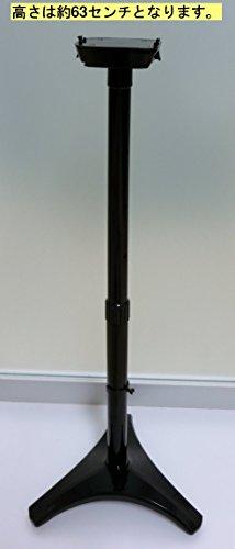 キネクト(Kinect)用スタンド