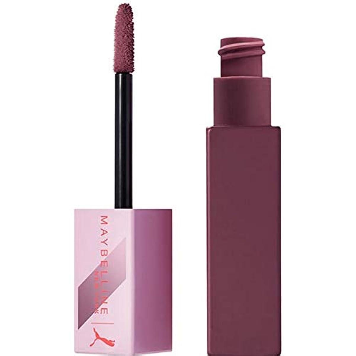 日常的にモチーフ漏れ[Maybelline ] メイベリンXピューマSuperstayマットインク止められない口紅 - Maybelline x Puma Superstay Matte Ink Lipstick Unstoppable [...