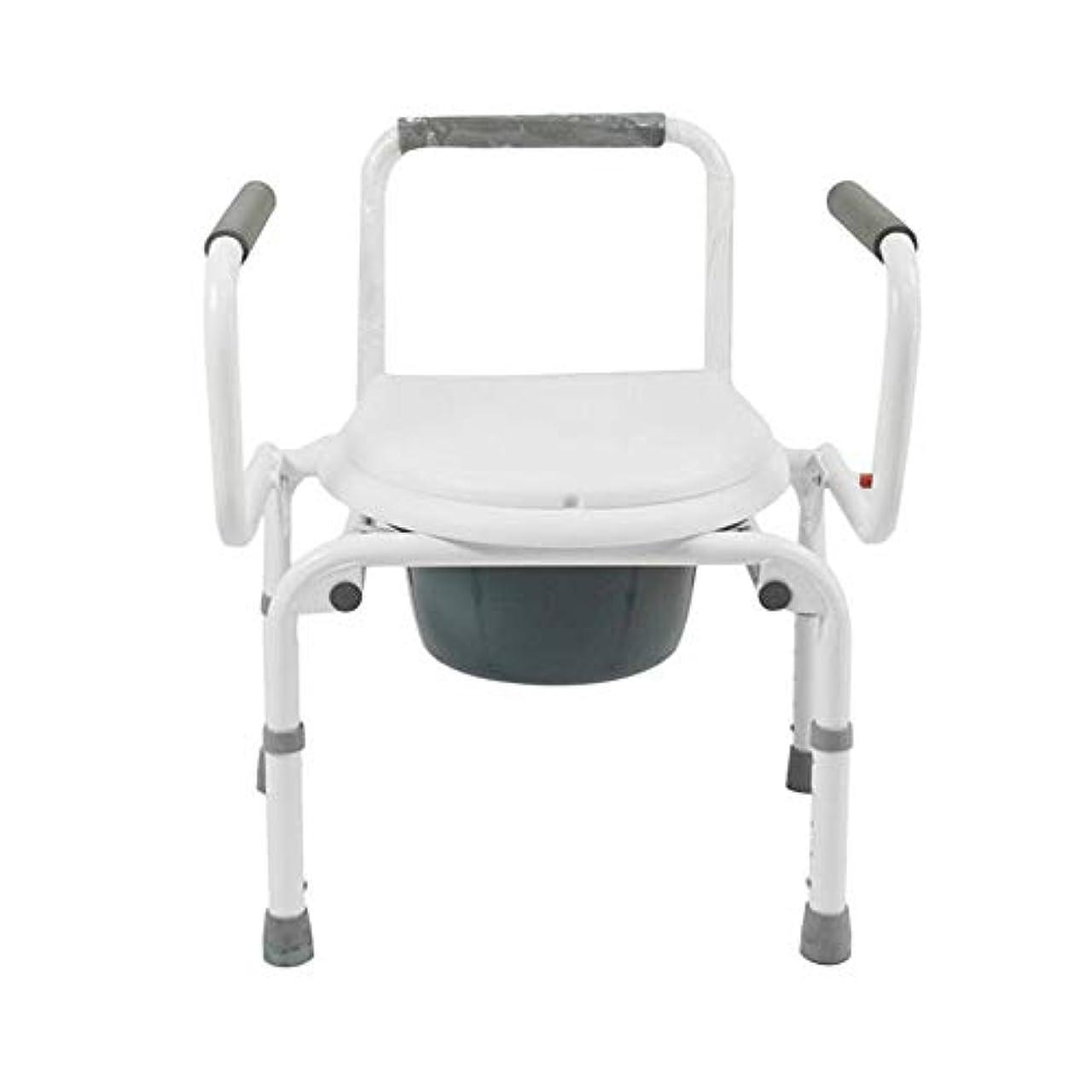便器椅子折りたたみバケットモバイルトイレスツール上下調節アームレストホーム用ポータブルトイレシート
