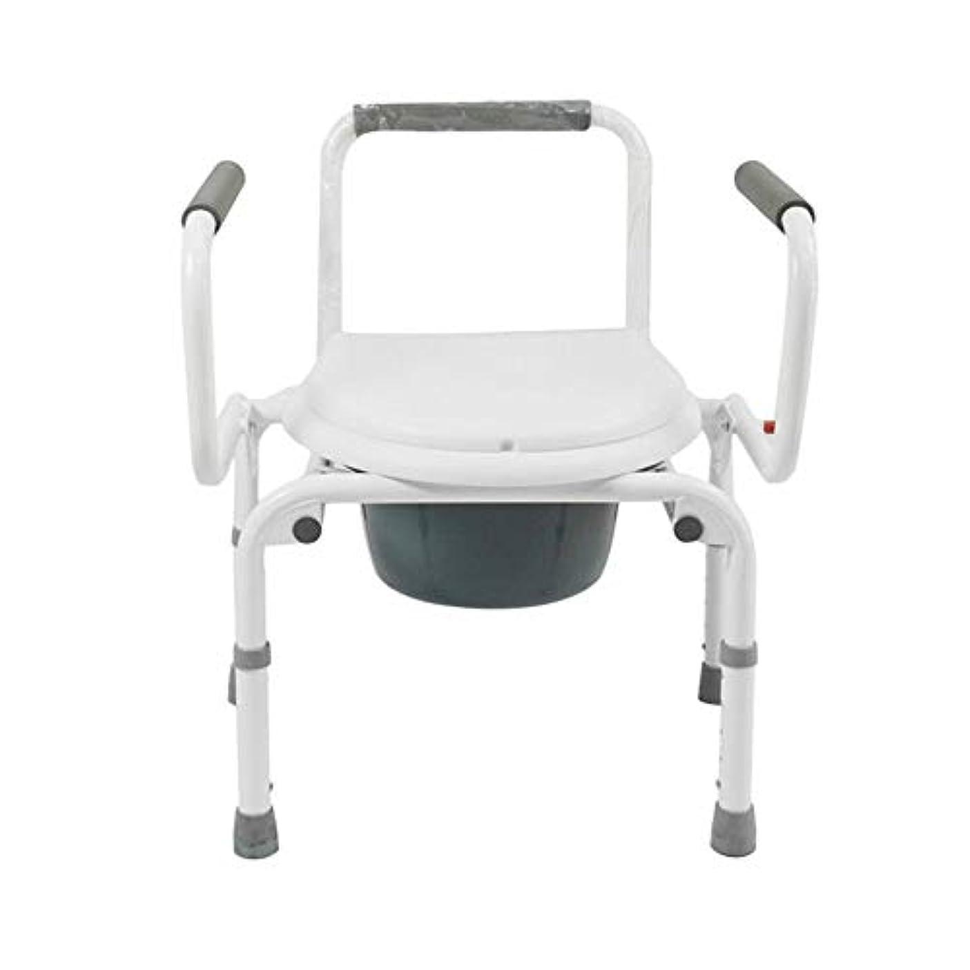 シネマコークス検査官便器椅子折りたたみバケットモバイルトイレスツール上下調節アームレストホーム用ポータブルトイレシート