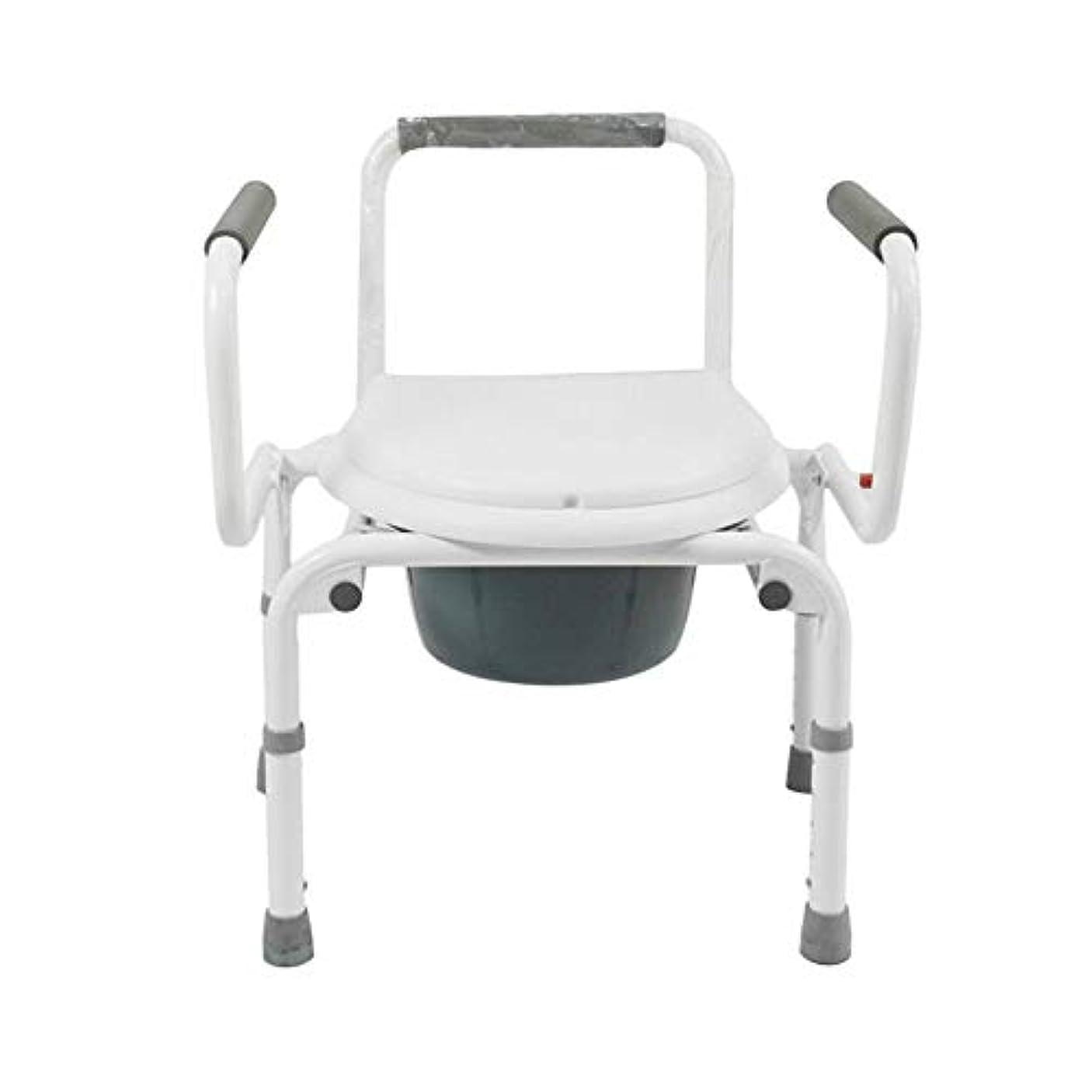 海岸クーポンミュウミュウ便器椅子折りたたみバケットモバイルトイレスツール上下調節アームレストホーム用ポータブルトイレシート