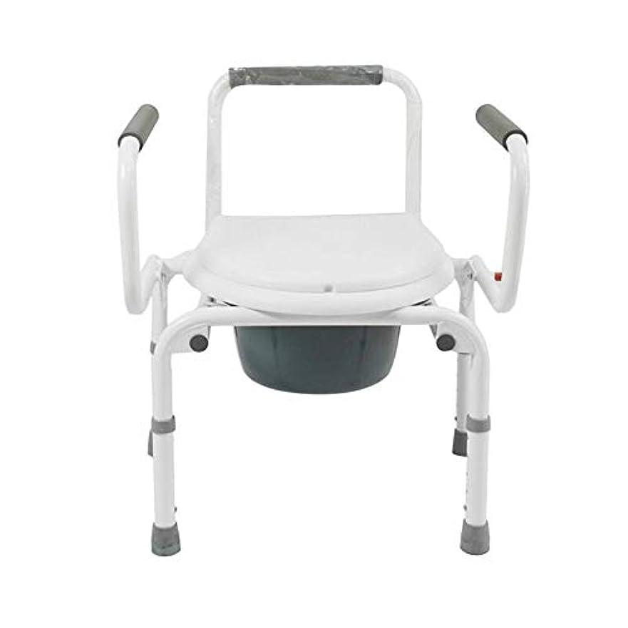できた夜間退屈な便器椅子折りたたみバケットモバイルトイレスツール上下調節アームレストホーム用ポータブルトイレシート