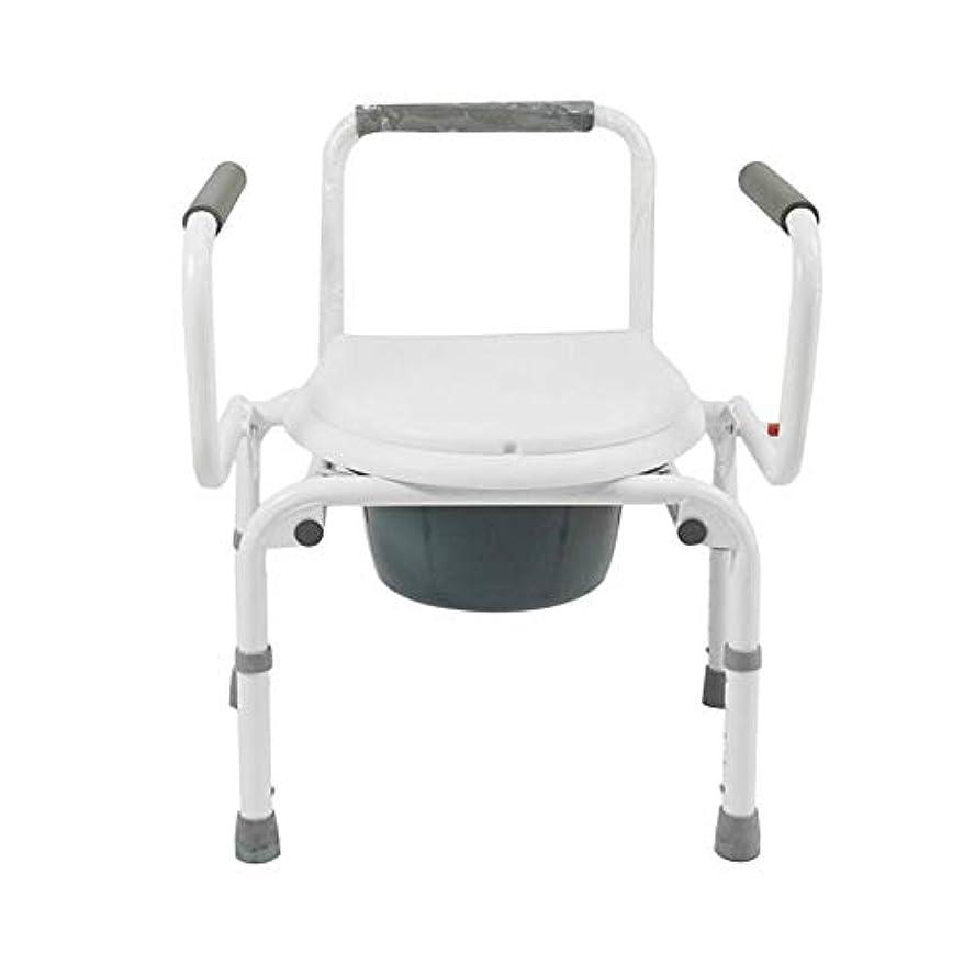 初期の不規則性平均便器椅子折りたたみバケットモバイルトイレスツール上下調節アームレストホーム用ポータブルトイレシート