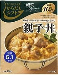 からだシフト 糖質コントロール 親子丼210g【5個セット】