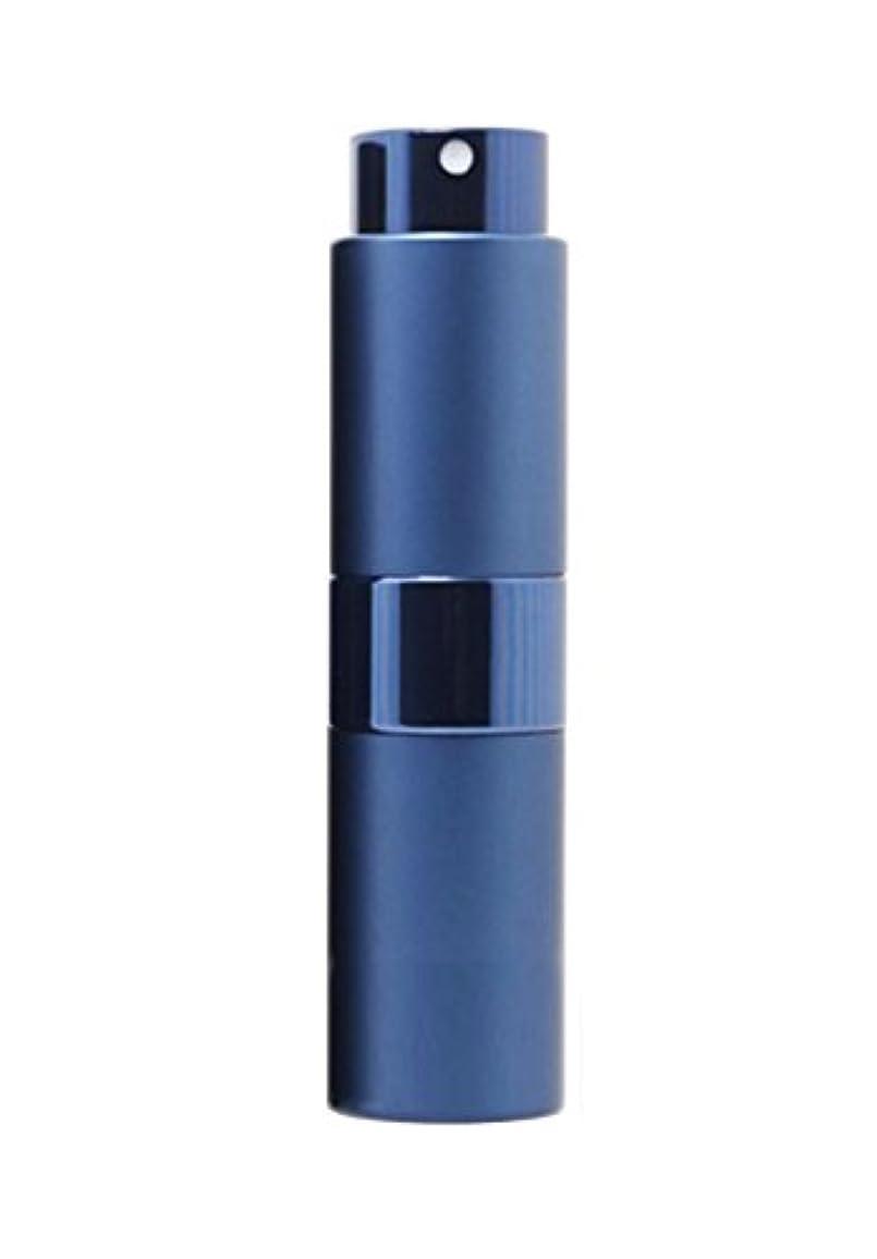 曲げる裁量コーラスNYSh 香水 アトマイザー プッシュ式 スプレー 詰め替え 携帯 身だしなみ メンズ 15ml (ブルー)