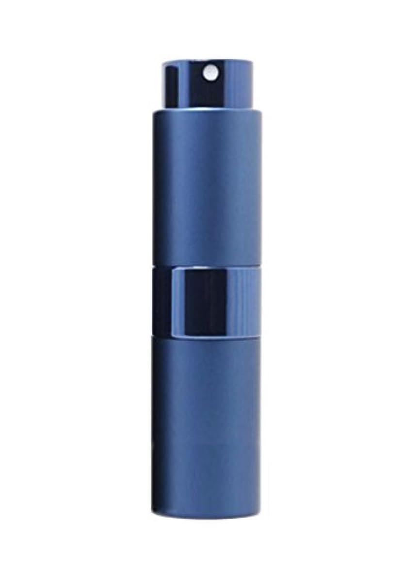 取り組む試みるドールNYSh 香水 アトマイザー プッシュ式 スプレー 詰め替え 携帯 身だしなみ メンズ 15ml (ブルー)