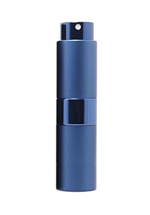 ユーモラスベッドを作る乗ってNYSh 香水 アトマイザー プッシュ式 スプレー 詰め替え 携帯 身だしなみ メンズ 15ml (ブルー)