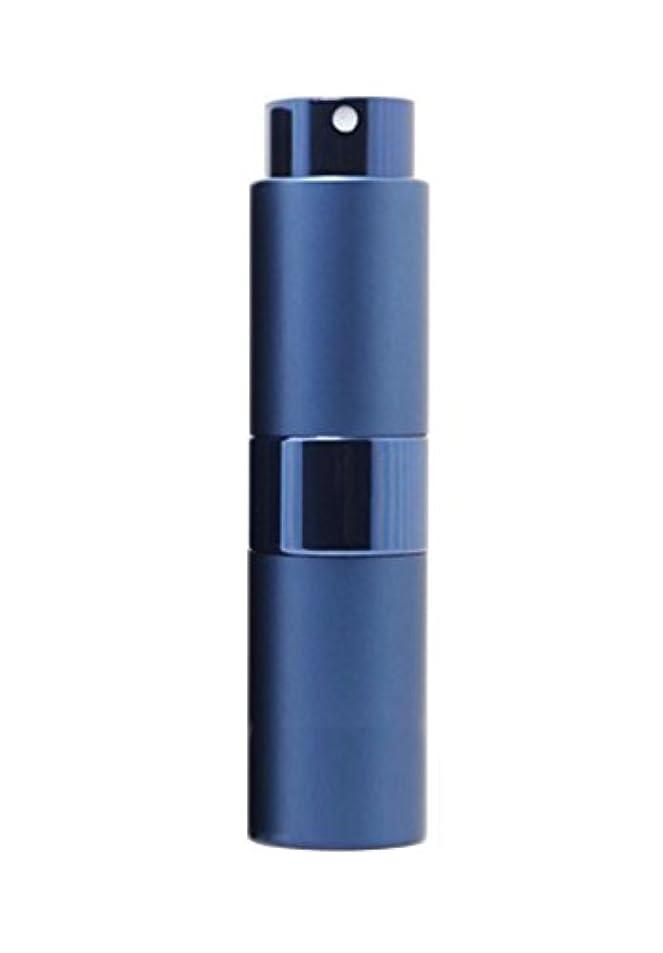 慢性的専門診断するNYSh 香水 アトマイザー プッシュ式 スプレー 詰め替え 携帯 身だしなみ メンズ 15ml (ブルー)