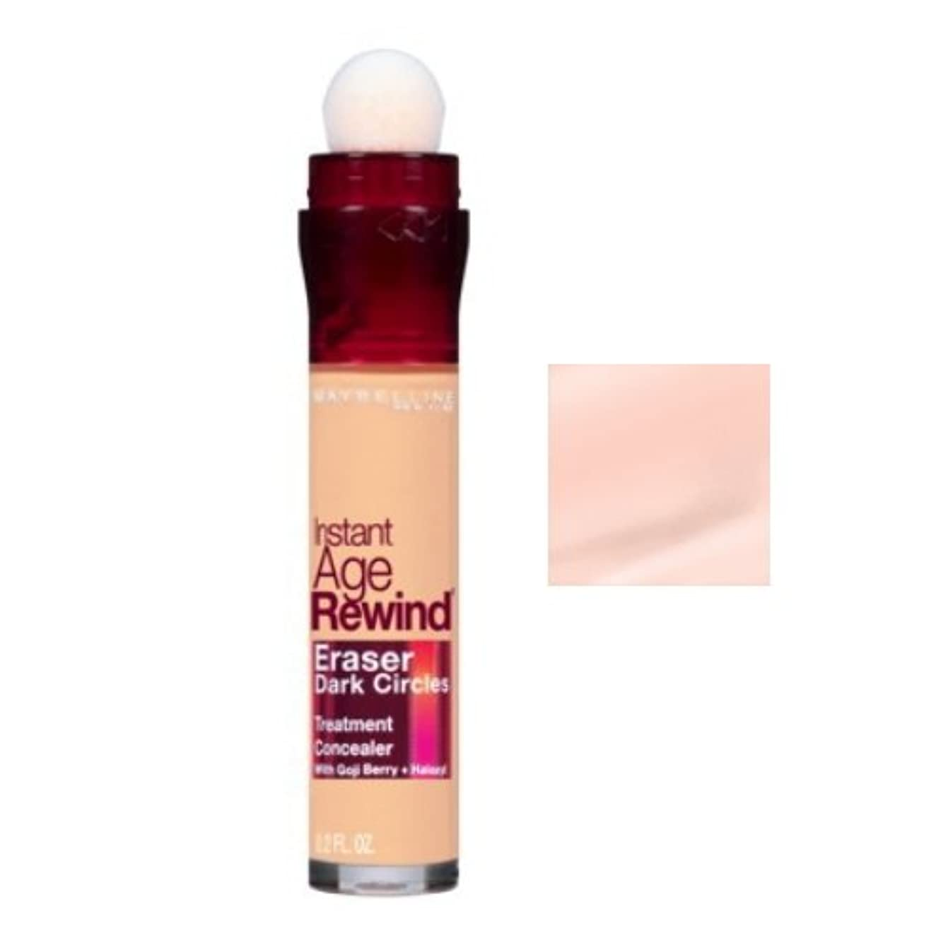 うなるリークシアーMAYBELLINE Instant Age Rewind Eraser Dark Circles + Treatment - Brightener (並行輸入品)