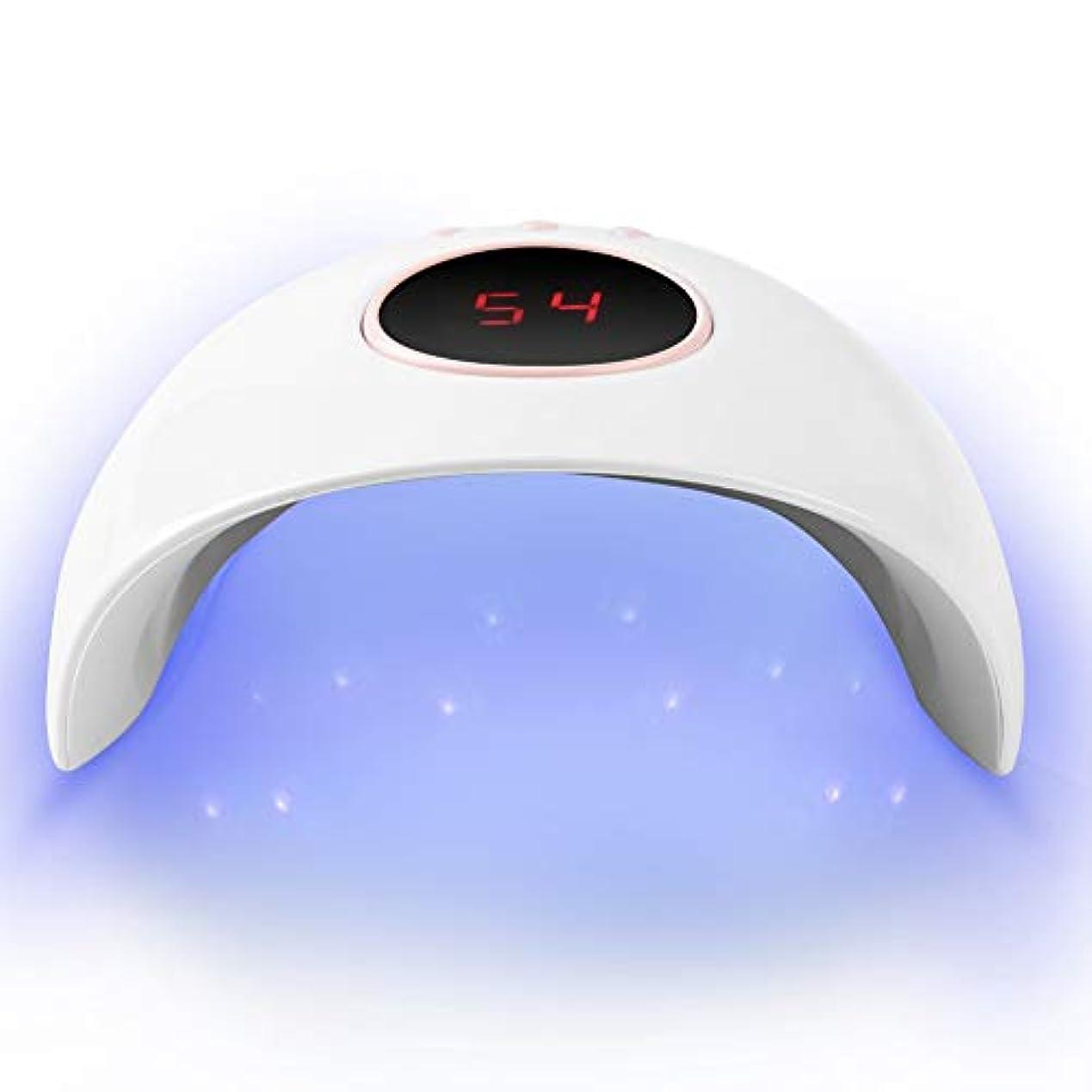 ハッピー繁栄するそうでなければネイルドライヤー 硬化用UVライト 24W 収納便利 UV&LED 365+405mmライト ネイルランプ タイマー ジェルネイル用