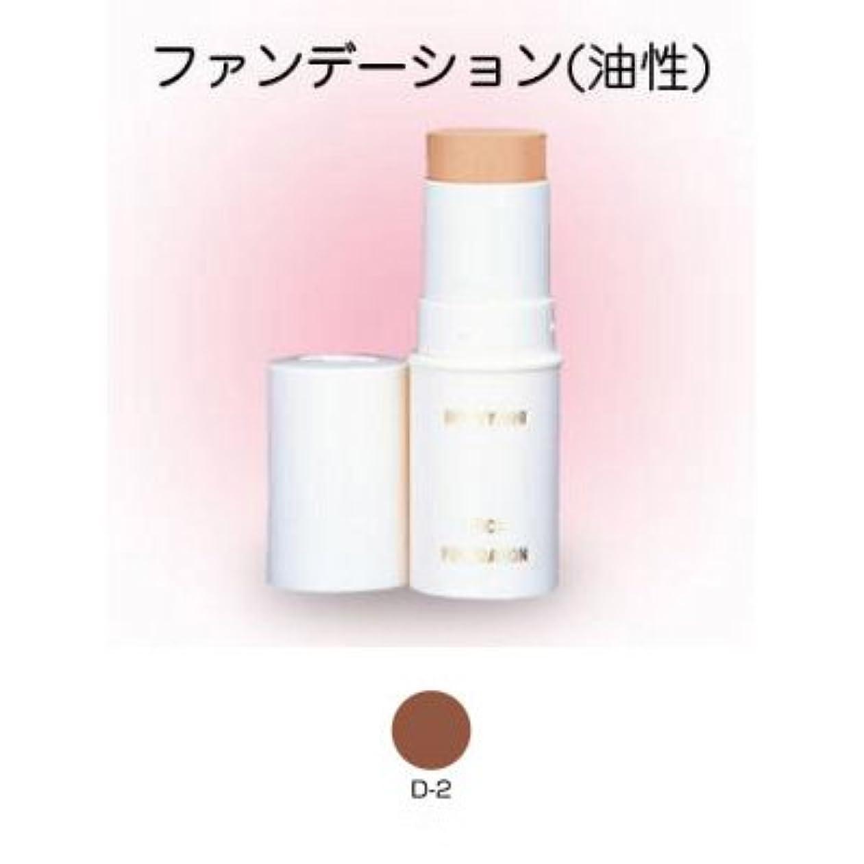 事床ピンスティックファンデーション 16g D-2 【三善】