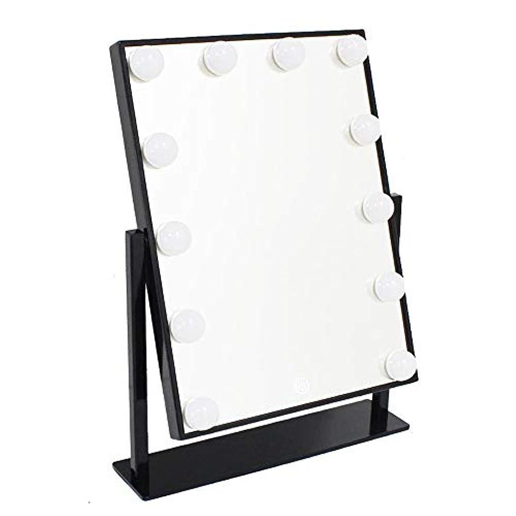 Chende 化粧鏡 ハリウッドスタイル 10LED電球付き 明るさ調節可能 女優ライト 卓上 ドレッサー (ブラック)