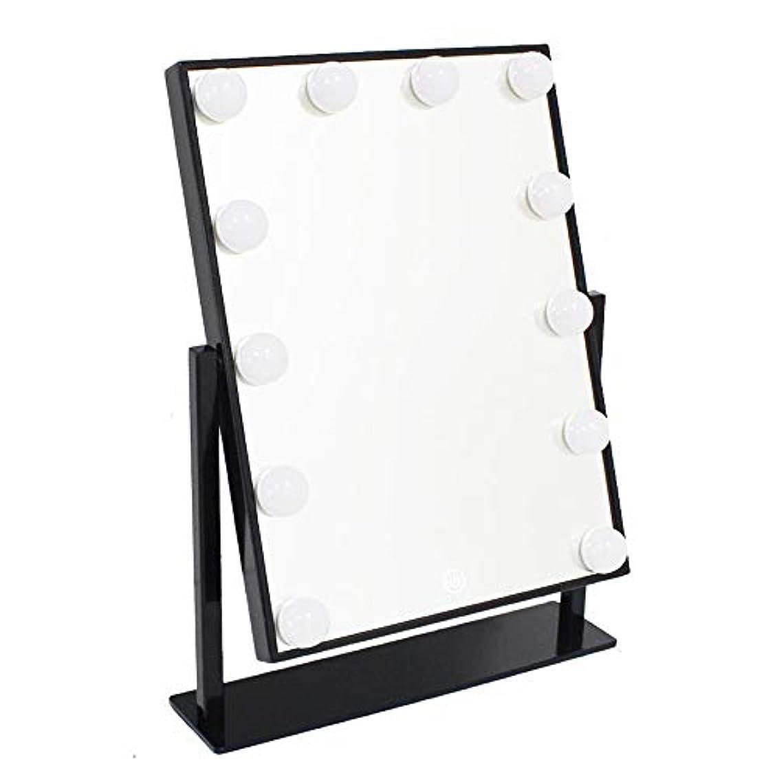また商人注入するChende 化粧鏡 ハリウッドスタイル 10LED電球付き 明るさ調節可能 女優ライト 卓上 ドレッサー (ブラック)