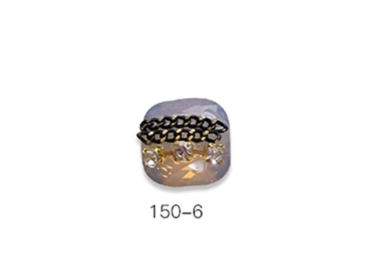 ショッピングセンター排気霧Osize ネイルアートクリスタルパールラインストーンネイルアートデコレーションネイルステッカー(図示)