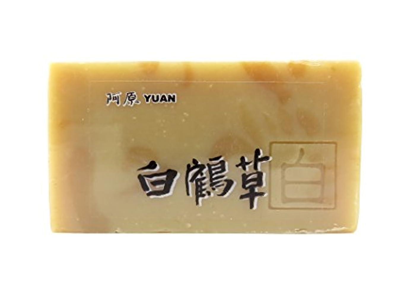 鋼ブラウス同志YUAN SOAP ユアンソープ ハッカクレイシ(白鶴草) 100g (阿原 石けん 台湾コスメ)