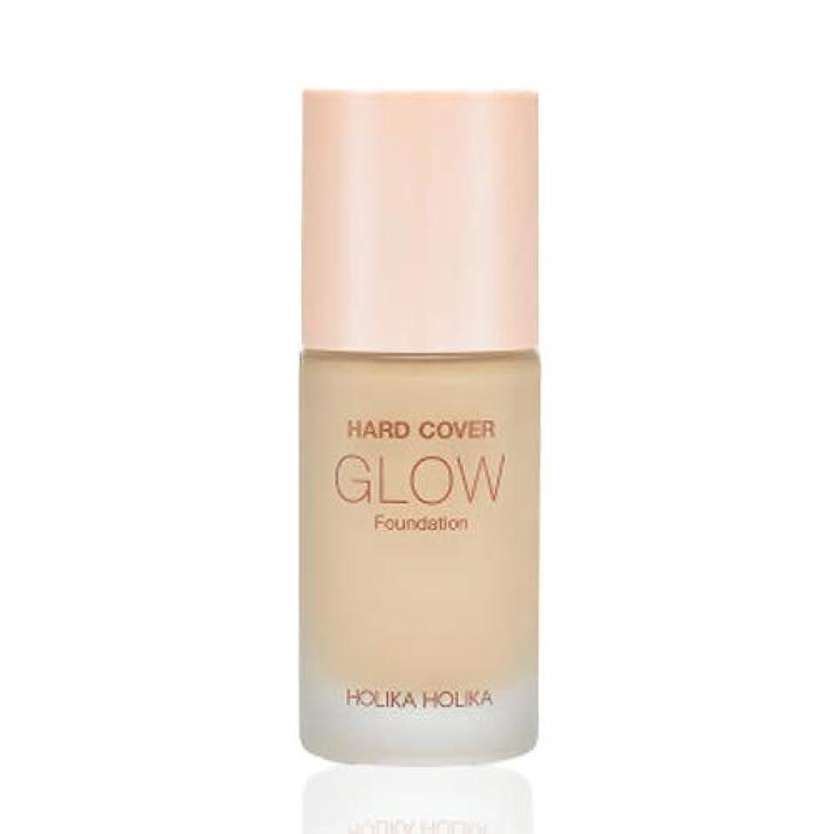 対象満了集中的な[ホリカホリカ] 新商品! 2018 ハードカバーグローファンデーション / [HOLIKA] Hard Cover Glow Foundation 6Colors 韓国コスメ (#04 Honey) [並行輸入品]