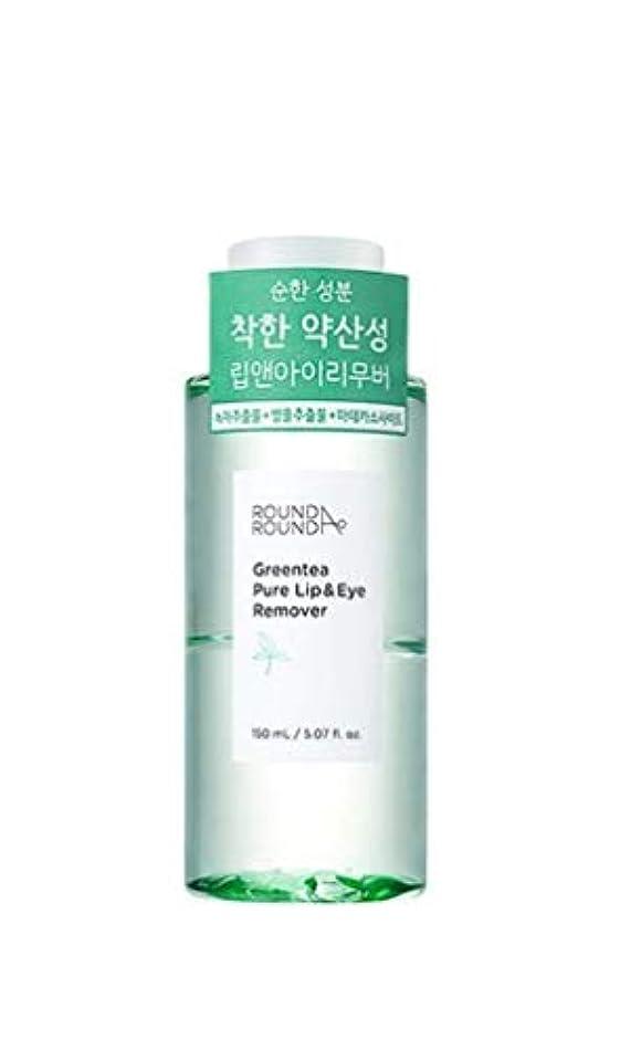 見分けるキー箱ROUND A ROUND☆GreenTea Pure Lip&Eye Remover 150ml 弱酸性リップ&アイリムーバー[並行輸入品]