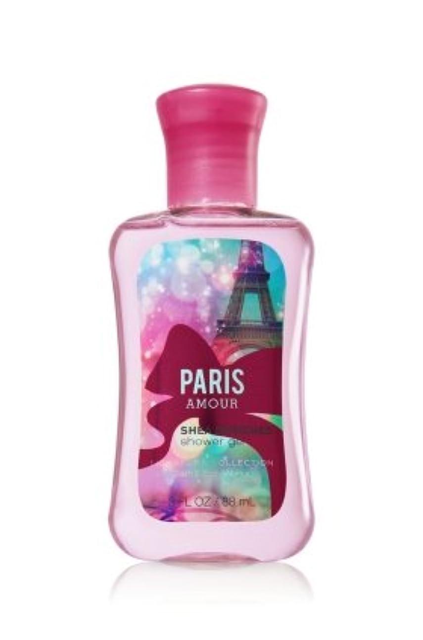 クスクス鋸歯状ヒップBath & Body Works  ミニ シャワージェル-Paris Amour*???? ???? 【並行輸入品】