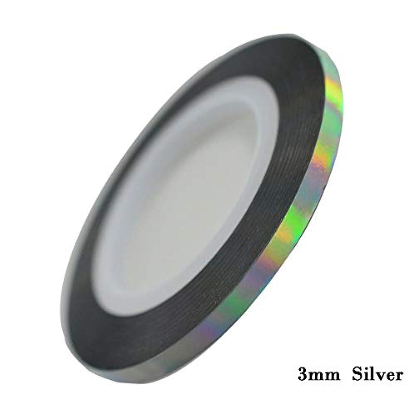 面白い葡萄適度なSUKTI&XIAO ネイルステッカー 1ロール新しい虹ネイルアートテープラインストライピング自己接着デカール箔ネイルステッカー装飾レーザー、3ミリメートルシルバー