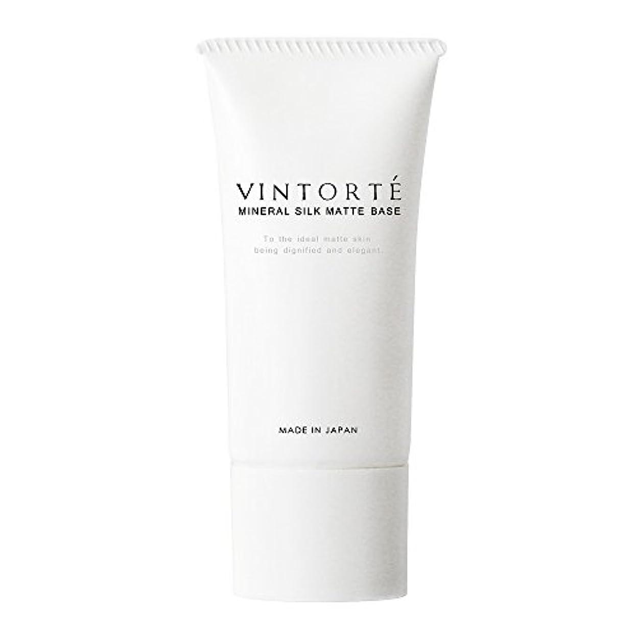 ブレスまたね方向VINTORTE ミネラル シルク マットベース ヴァントルテ 化粧下地 クリーム ベースメイク v-msmb