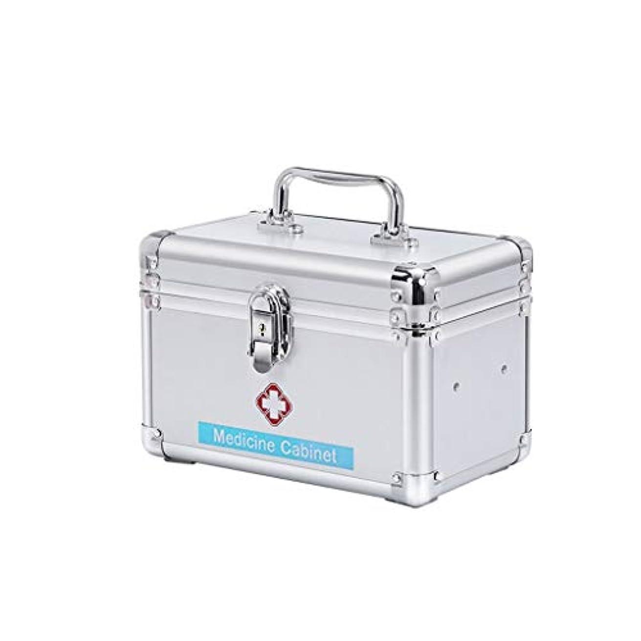 振動する移住する燃料薬箱家庭用薬収納ボックス、小型、アルミ合金、便利な応急処置診断ボックス HUXIUPING (Color : Silver)