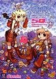 ラグナロクオンライン アンソロジーコミック ~50th Memorize Book~ (マジキューコミックス)