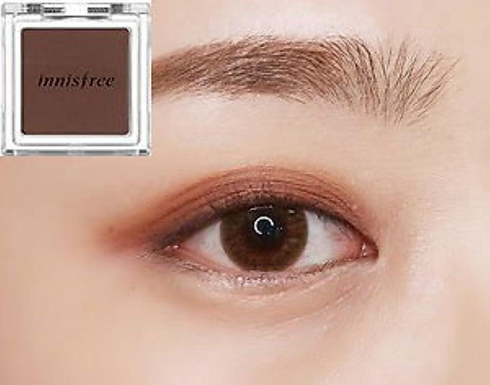 同様に不当聴く[イニスフリー] innisfree [マイ パレット マイ アイシャドウ (マット) 40カラー] MY PALETTE My Eyeshadow (Matte) 40 Shades [海外直送品] (マット #15)