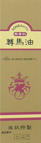 『【3個】ソンバーユ 液 無香料 55mlx3個 (4993982013020)』の6枚目の画像