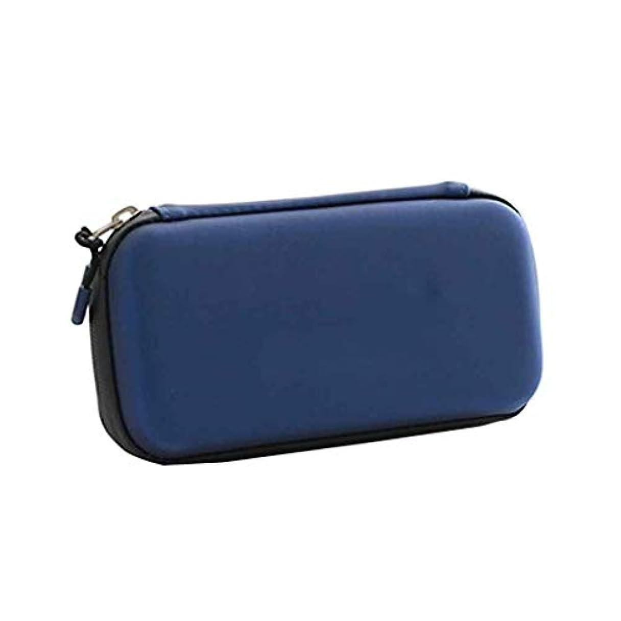 離れたワイド島TYUIO 糖尿病患者のためのインスリンクーラートラベルケース4アイスパックで薬物を整理-ポータブルで再利用可能なケース(中) (Color : Blue)