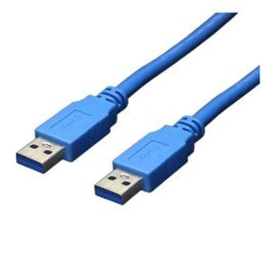 リビングルーム残るクラウド【3個セット】変換名人 USB3.0ケーブル A-A 3.0m USB3-AA30