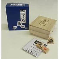 カワダ 木製将棋駒