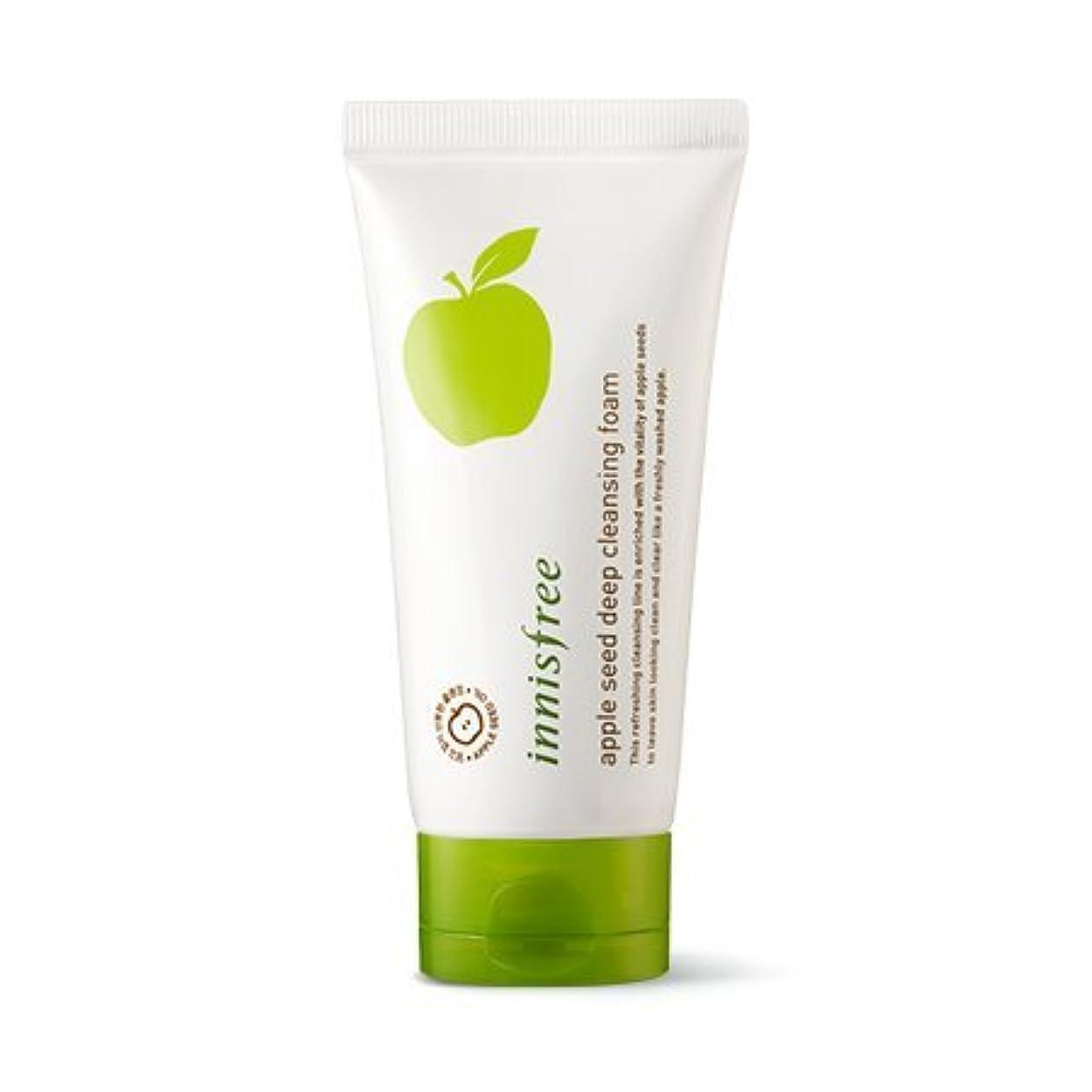 減衰モニカさびた[New] innisfree Apple Seed Deep Cleansing Foam 150ml/イニスフリー アップル シード ディープ クレンジング フォーム 150ml